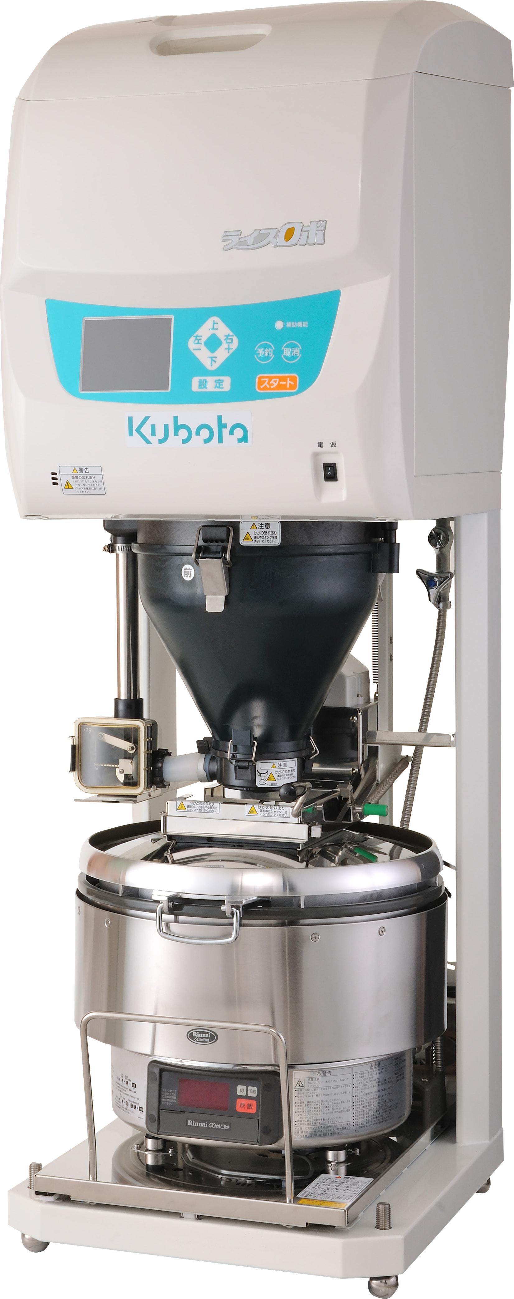 業務用の厨房機器、厨房設備の製造・販売・メンテナンスサポートを行っています